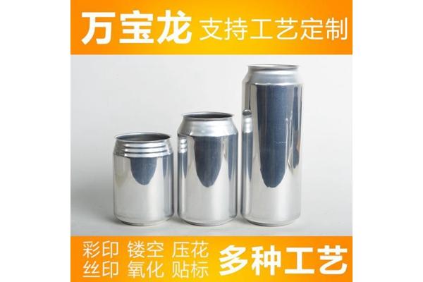 小罐茶/必威体育app手机版